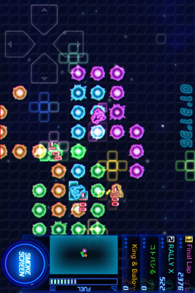 RALLY-X RUMBLEのスクリーンショット_5