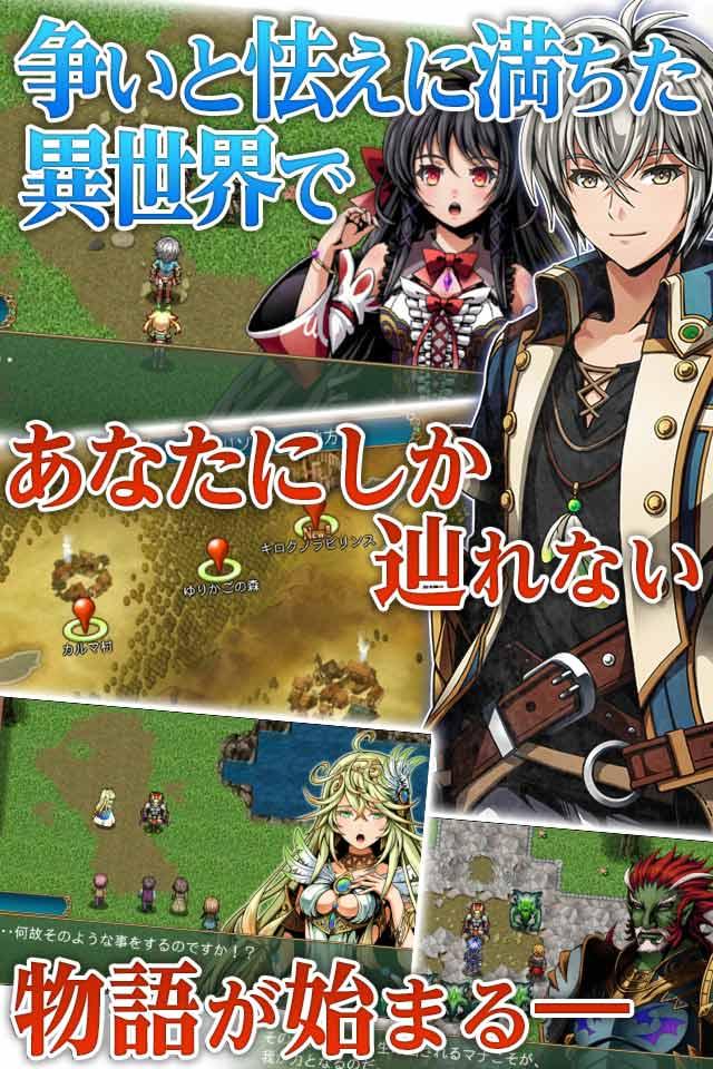 RPG フェルンズゲートのスクリーンショット_2