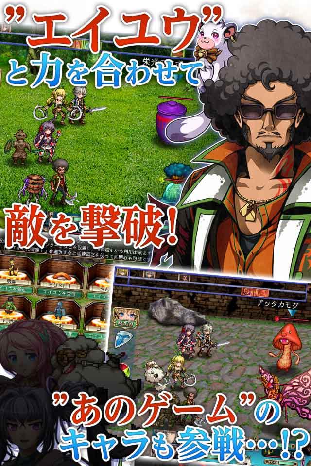 RPG フェルンズゲートのスクリーンショット_4