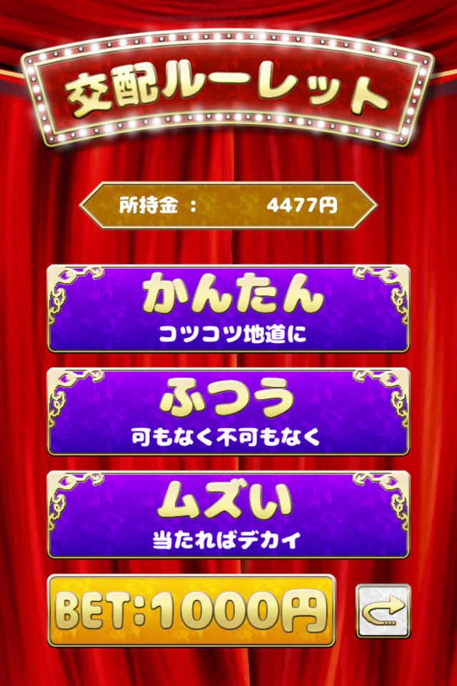 桃ぷる!のスクリーンショット_3