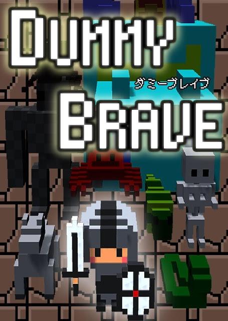 ダミーブレイブ - 勇者の代わりに門番が行く 放置RPG -のスクリーンショット_1