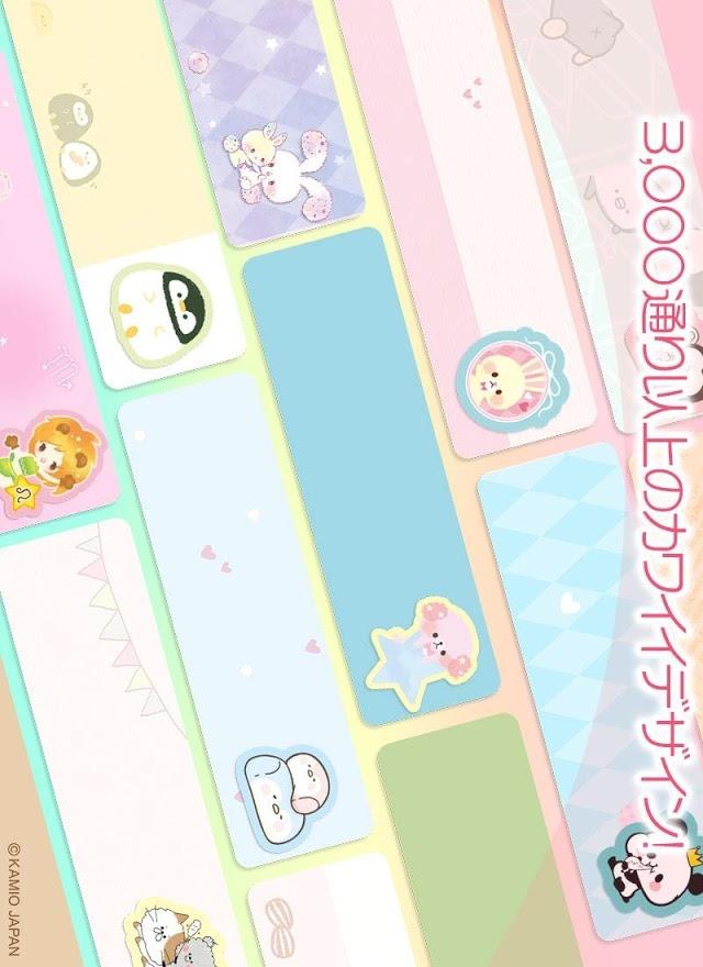 無料♪メモ帳・人気の可愛いキャラクター達のスクリーンショット_3