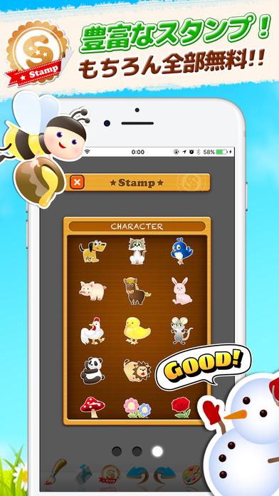 Doodle Maker - 写真にお絵描き&イラスト スタンプ無料落書きソーシャルアプリ -のスクリーンショット_3
