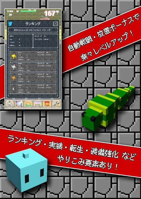 ダミーブレイブ - 勇者の代わりに門番が行く 放置RPG -のスクリーンショット_5