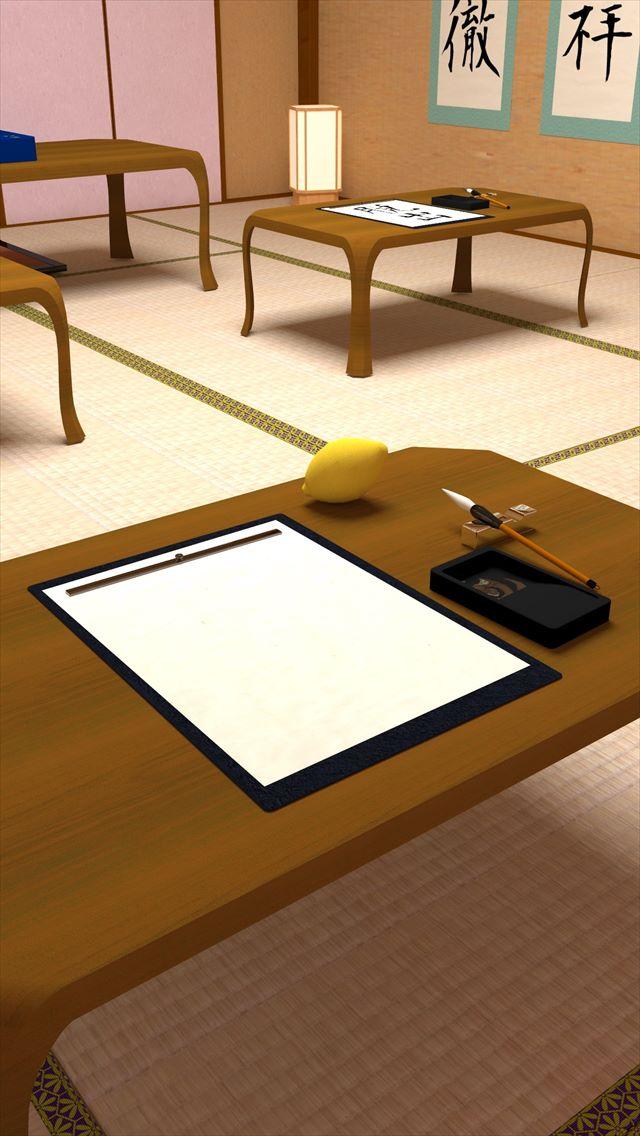 脱出ゲーム -書道教室-のスクリーンショット_3