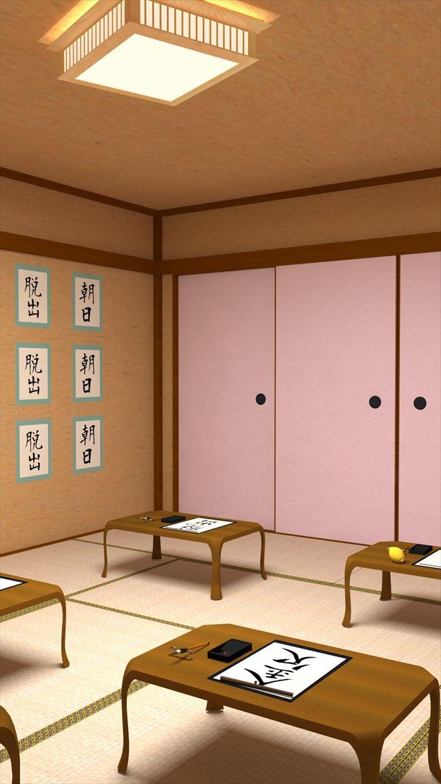 脱出ゲーム -書道教室-のスクリーンショット_4