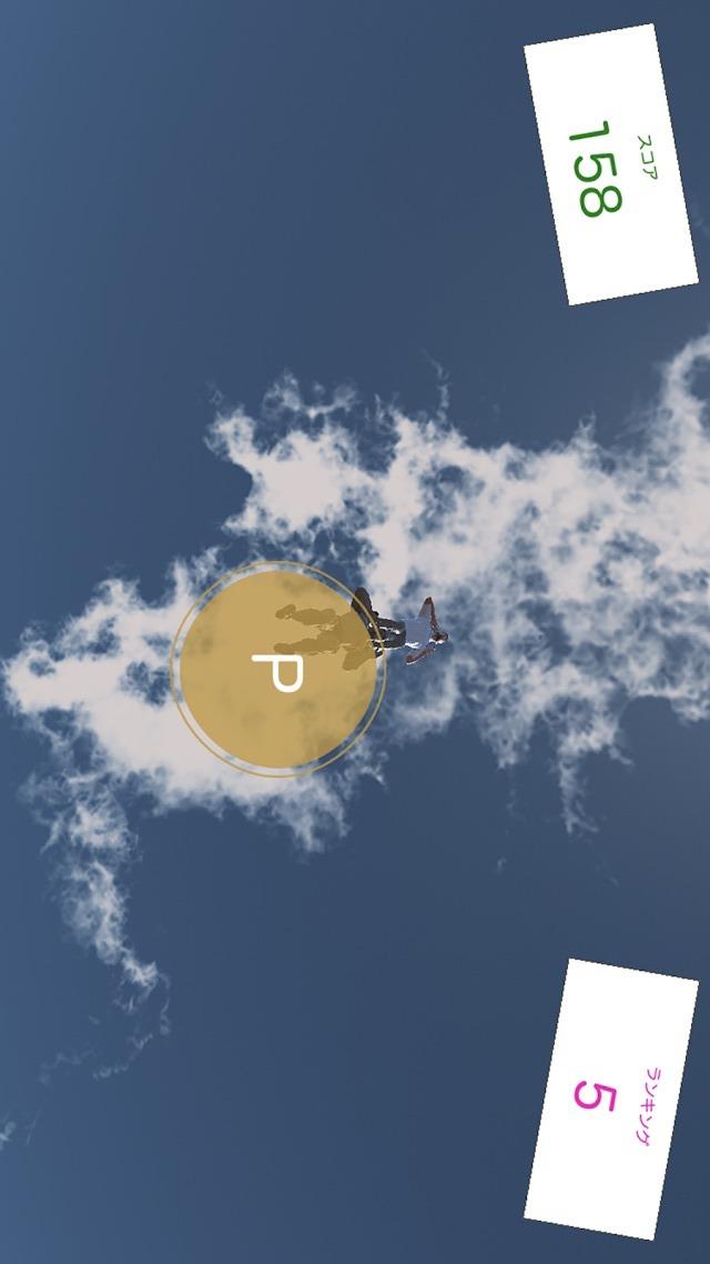 空に浮かぶあの雲のようにのスクリーンショット_2
