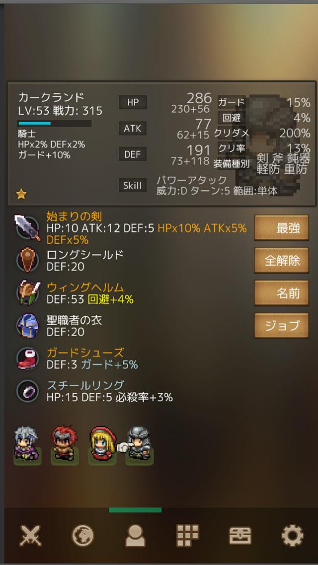 バトル魂2 - 放置系RPGのスクリーンショット_2