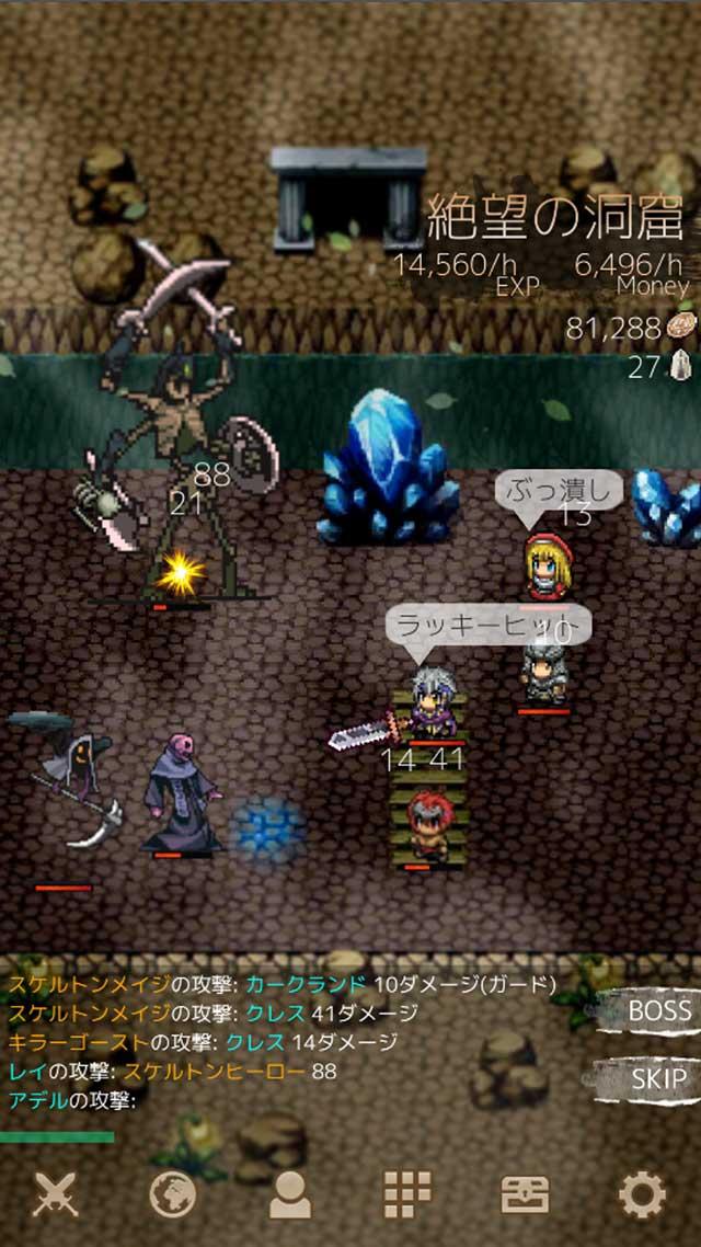 バトル魂2 放置型RPGのスクリーンショット_1