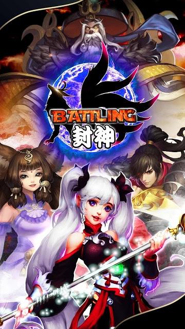 Battling封神のスクリーンショット_1
