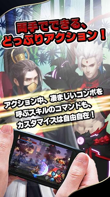 Battling封神のスクリーンショット_2