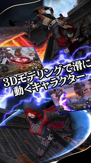 Battling封神のスクリーンショット_3