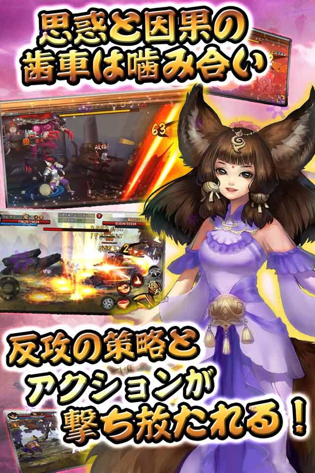 格闘ACT『Battling封神』のスクリーンショット_2