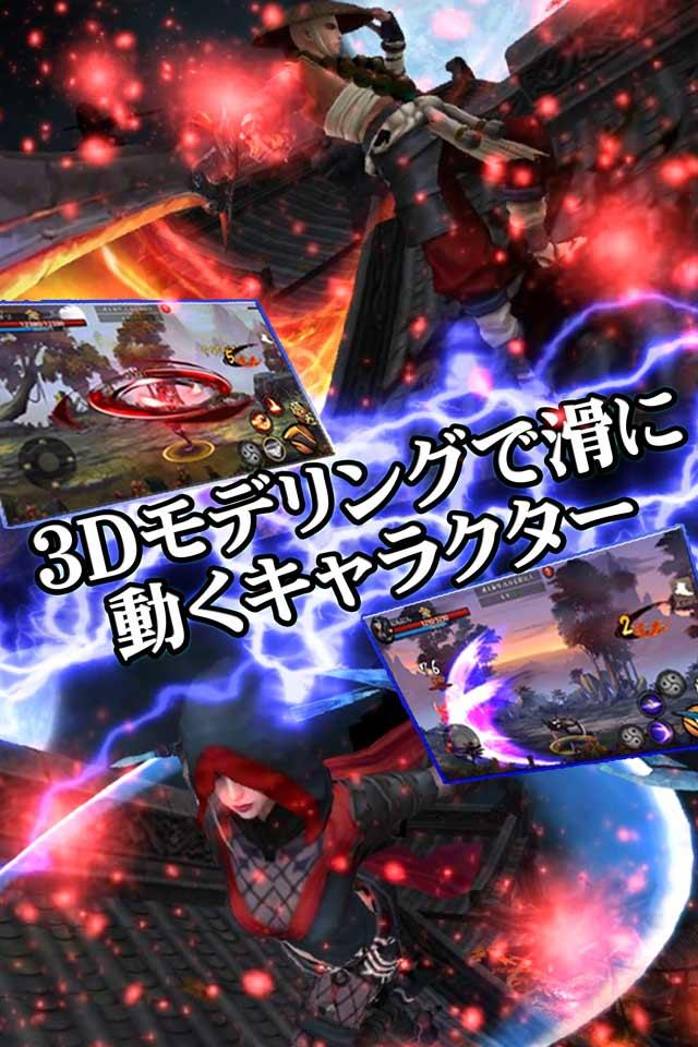 格闘ACT『Battling封神』のスクリーンショット_3