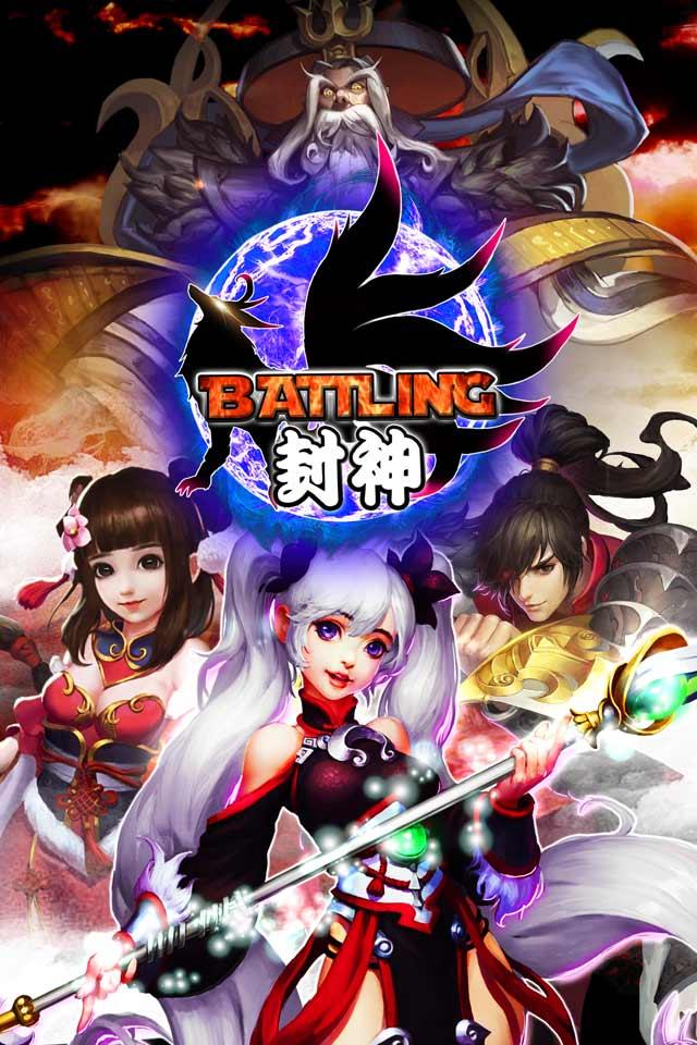 格闘ACT『Battling封神』のスクリーンショット_5