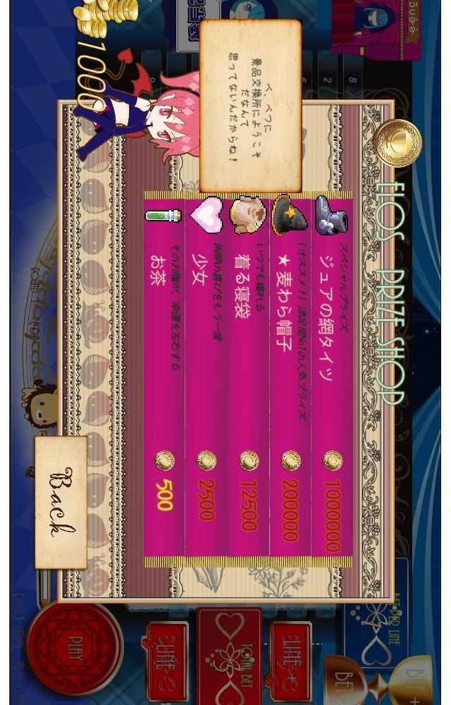 カジノ風タロットSLOTのスクリーンショット_2