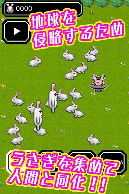 バニーガールになぁれ!〜放置系侵略ゲーム〜のスクリーンショット_3