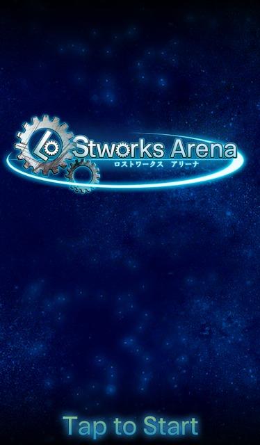 Lostworks Arenaのスクリーンショット_1