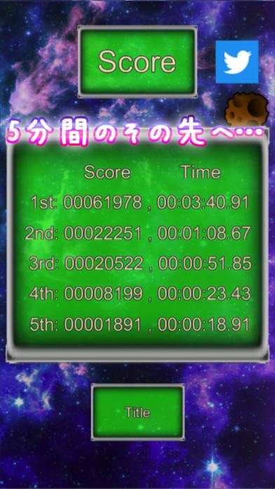 METEOのスクリーンショット_3