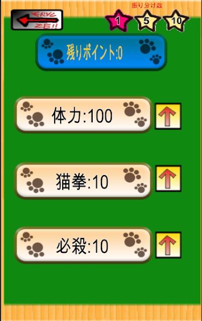 にゃんきー学園のスクリーンショット_4