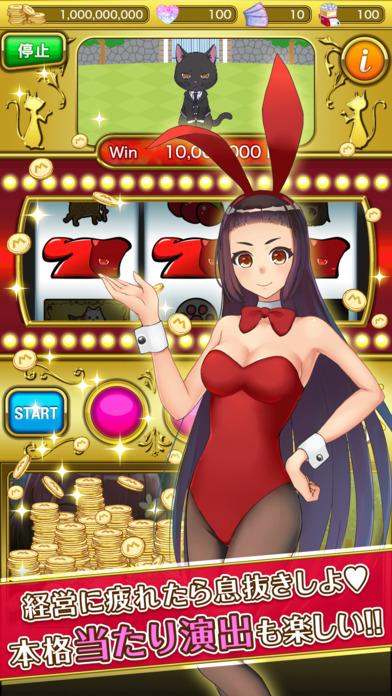 酔わせてキャバ嬢3 - 経営シミュレーション × 美少女育成ゲームのスクリーンショット_5