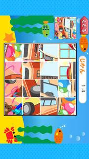 回転パズル-たのしい知育アプリ【ファンくる】_のスクリーンショット_4