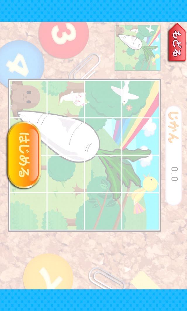 回転パズル-たのしい知育アプリ【ファンくる】のスクリーンショット_3