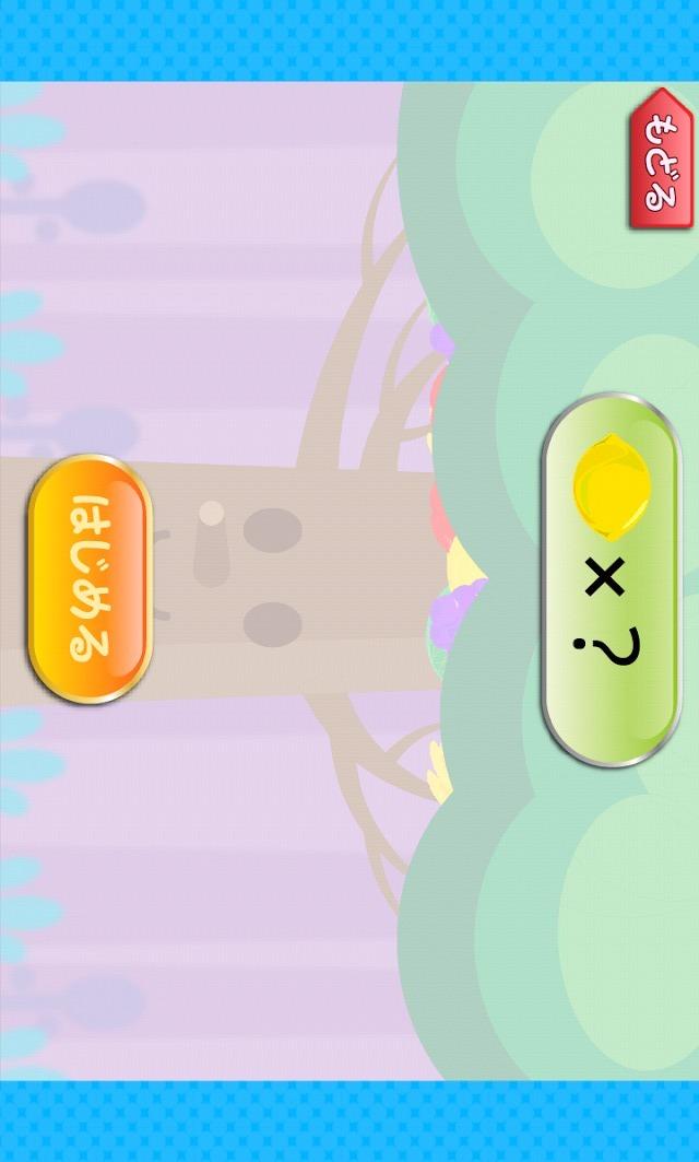 フルーツドロップ-たのしい知育アプリ【ファンくる】のスクリーンショット_3