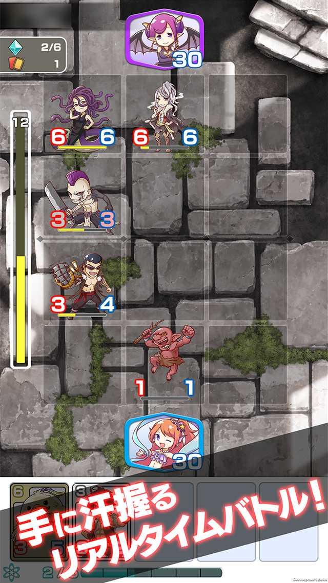 スカイスクレイパー リアルタイムカードゲームのスクリーンショット_3