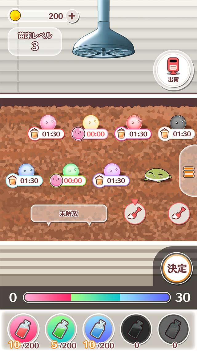 Pretty Plantのスクリーンショット_2