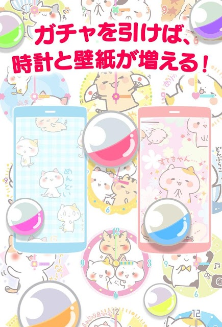 かわいい時計「関西弁にゃんこ」アナログ時計ウィジェット無料のスクリーンショット_4