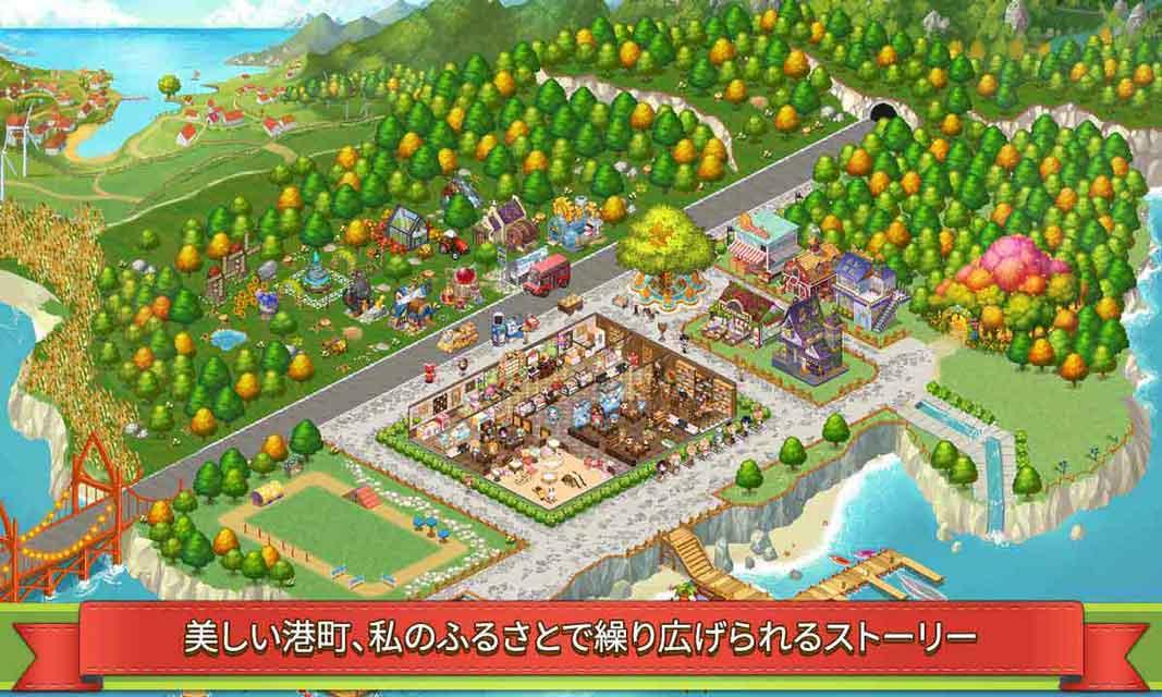 My Pet Villageのスクリーンショット_1