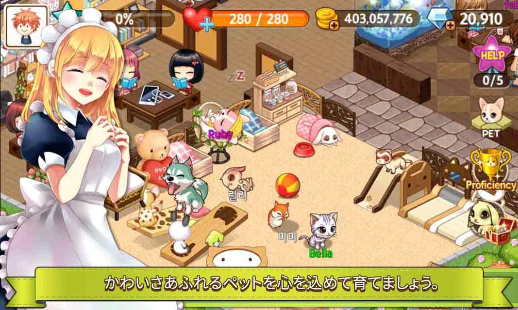 My Pet Villageのスクリーンショット_3