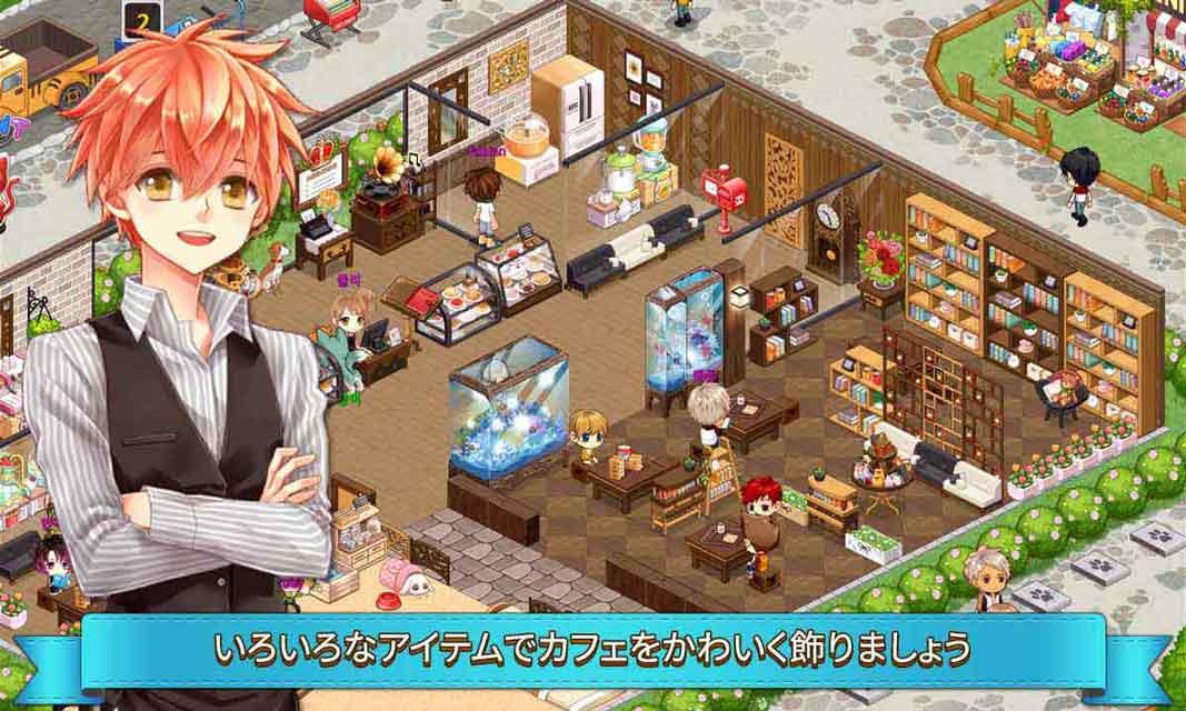 My Pet Villageのスクリーンショット_4