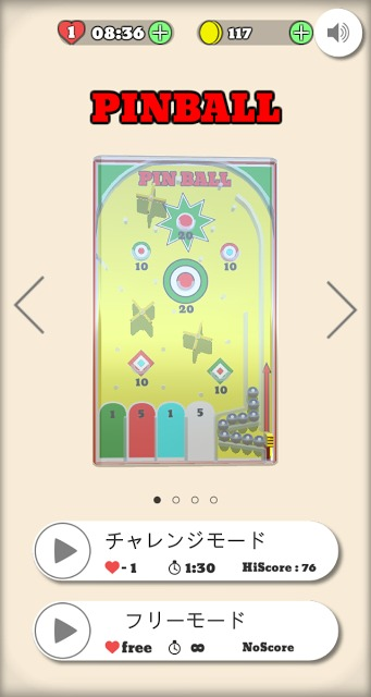 Pocket Gamemateのスクリーンショット_5