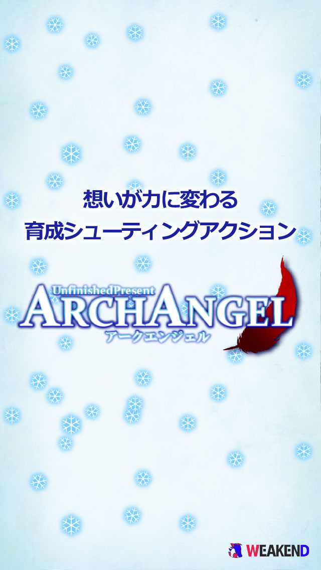 ArchAngel -Zero-のスクリーンショット_3