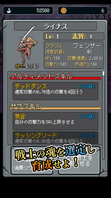 ヴァルキリー オブ ラグナロク 【やり込み育成RPG】のスクリーンショット_2
