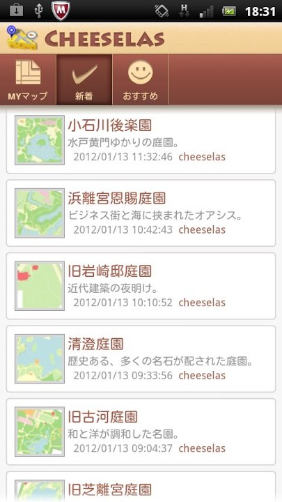 Cheeselas - share guide mapのスクリーンショット_1