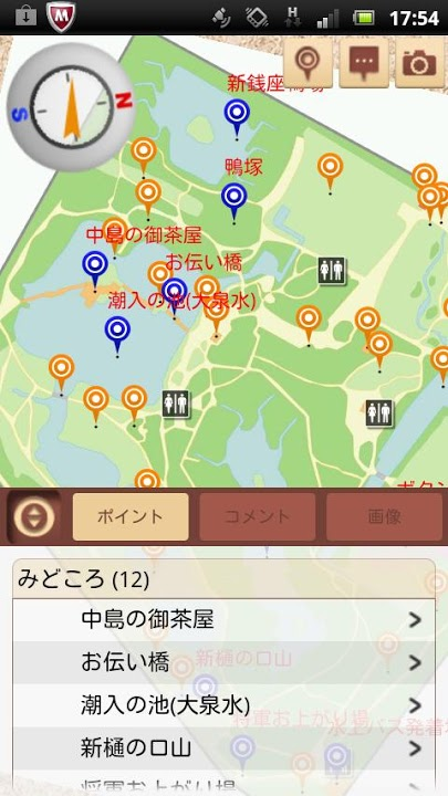 Cheeselas - share guide mapのスクリーンショット_3