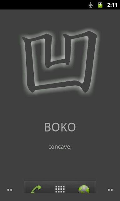 漢字ライブ壁紙のスクリーンショット_4