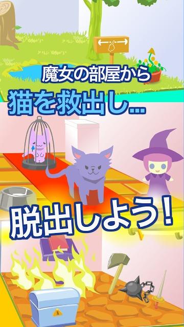 魔法と子猫の脱出ゲームのスクリーンショット_3