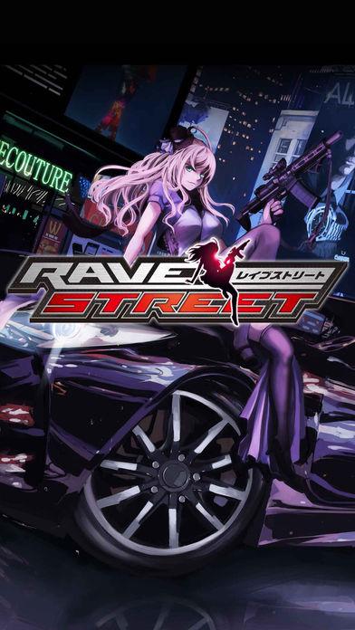 RaveStreetのスクリーンショット_1