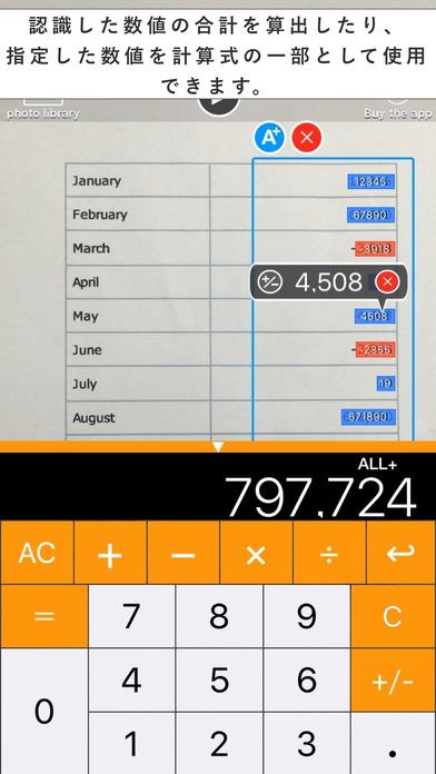 カメラ電卓  無料版 -カメラを使って数字を認識 計算をアシストします-のスクリーンショット_2