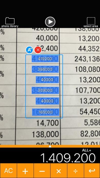 カメラ電卓  無料版 -カメラを使って数字を認識 計算をアシストします-のスクリーンショット_4