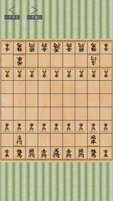 アナログ将棋盤のスクリーンショット_1
