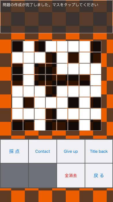 ランダムクロスワードのスクリーンショット_5