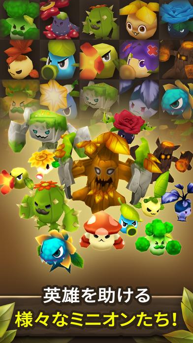 プランツ・アタック(Plants Attack)のスクリーンショット_4