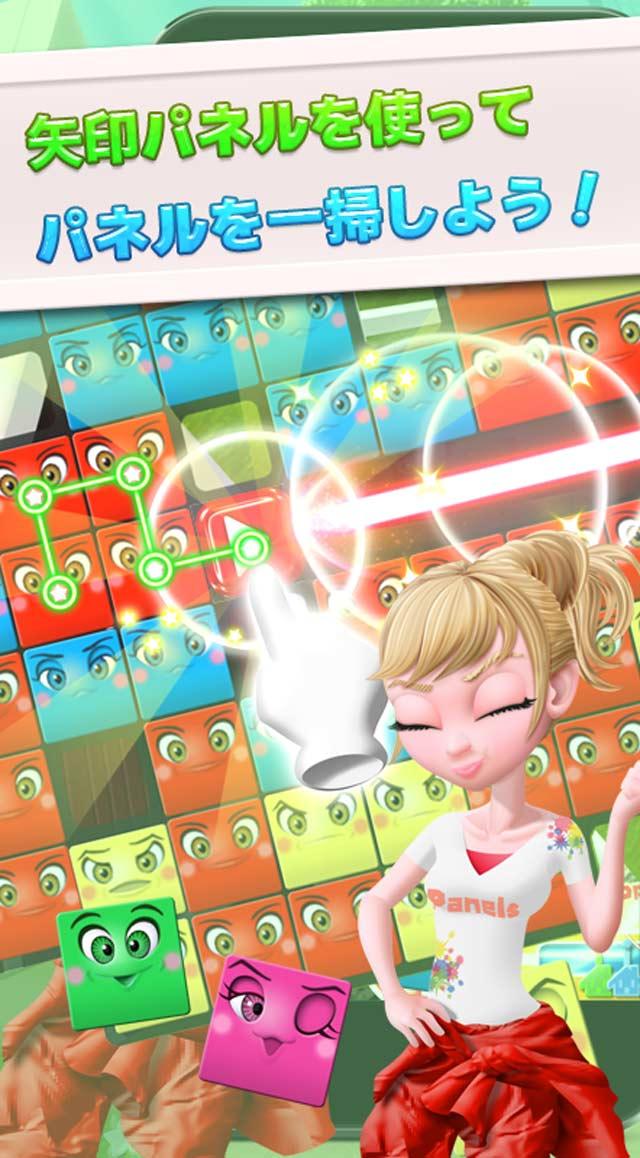 PANELS - 超ハマるパズルゲームのスクリーンショット_3