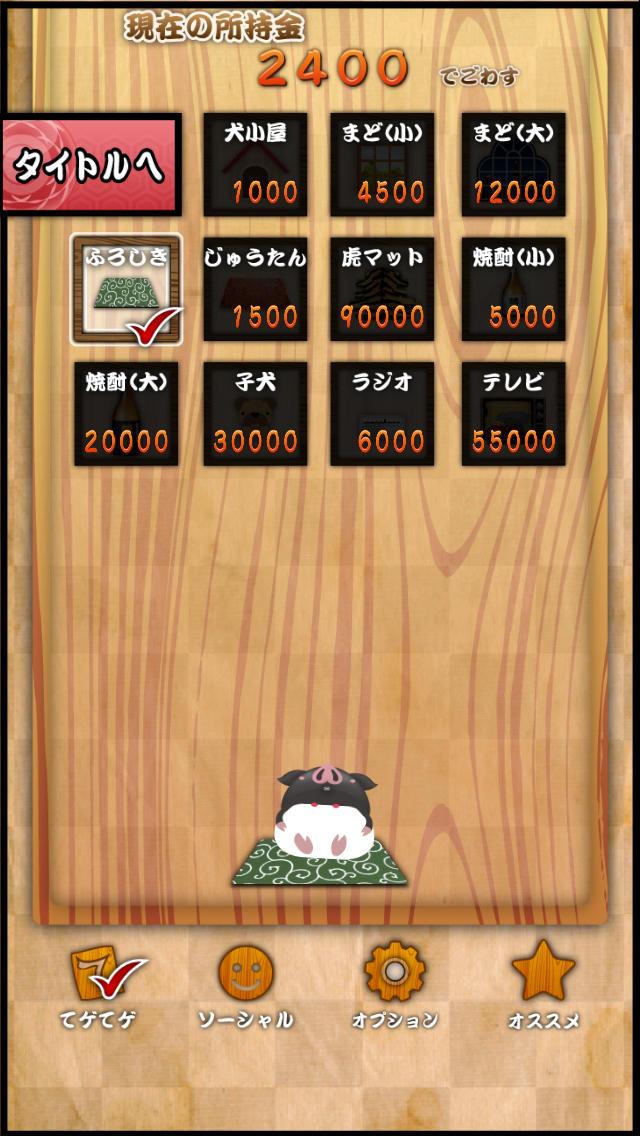 切子ポップのスクリーンショット_4