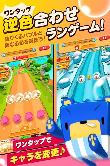 虹色らんにんぐ - 逆色合わせランゲームのスクリーンショット_2